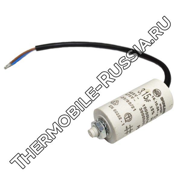 Конденсатор с проводами для подключения