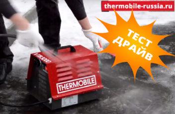 электрообогреватель Thermobile VTB 3000